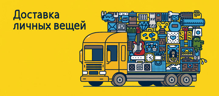 c41eacebbc41a Доставка грузов в Казахстан: срочные перевозки в Казахстан (Астана ...