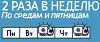 Важная новость! С 26 ноября отправка машин из Москвы – 2 раза в неделю