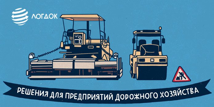 Телефоны дорожно строительные организации купить карьерный песок в Ижевске