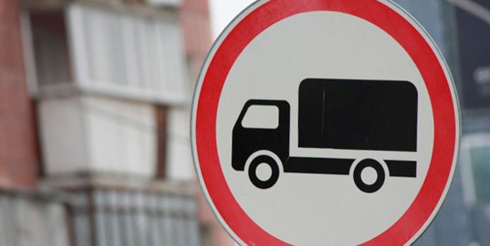 грузовой-каркас