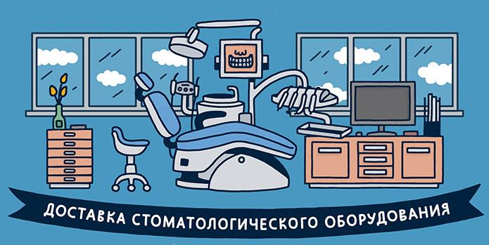 Современная доступная стоматология, фото-1
